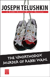The Unorthodox Murder of Rabbi Wahl cover